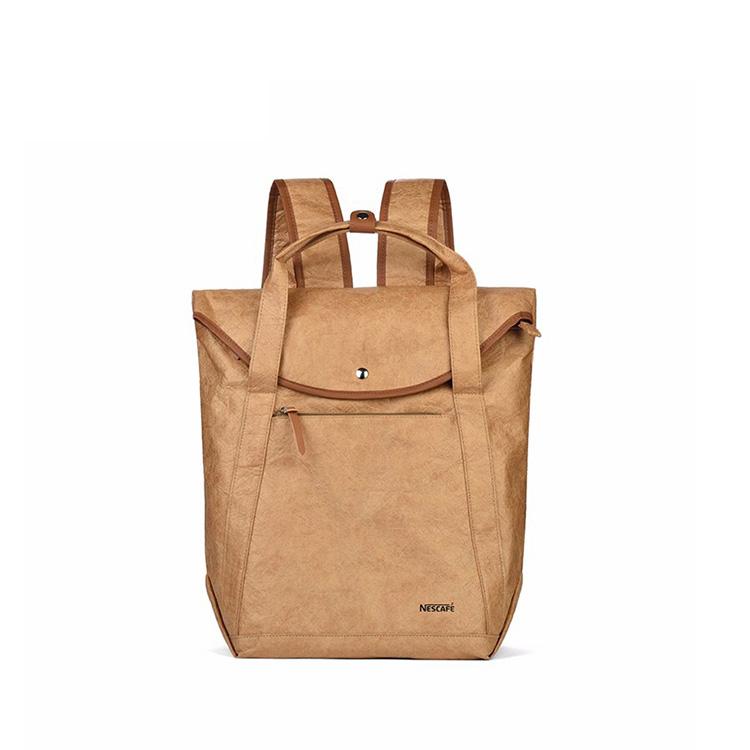 雀巢小咖系列 小咖的背包牛皮纸防水杜邦纸双肩包包女